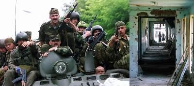 Beslan060905