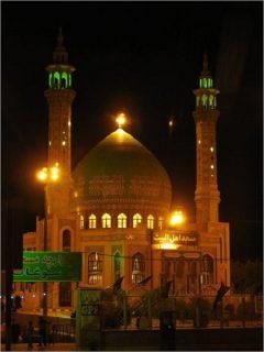 Schiitisches Zentrum in Ghom (Foto: Prof. Dr. Eckart Ehlers)